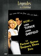 The Postman Always Rings Twice - French DVD movie cover (xs thumbnail)
