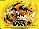They Call Me Bruce? - French Movie Poster (xs thumbnail)