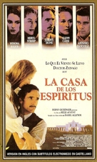 The House of the Spirits - Argentinian VHS cover (xs thumbnail)