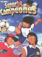 """""""Captain Tsubasa"""" - Mexican DVD cover (xs thumbnail)"""