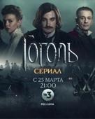 """Gogol'"" - Russian Movie Poster (xs thumbnail)"