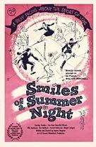 Sommarnattens leende - Movie Poster (xs thumbnail)