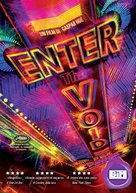 Enter the Void - Italian DVD cover (xs thumbnail)