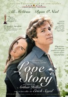 Love Story - Greek Movie Poster (xs thumbnail)