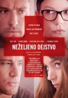 Side Effects - Serbian Movie Poster (xs thumbnail)