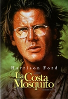 The Mosquito Coast - Argentinian DVD movie cover (xs thumbnail)