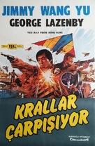 The Man from Hong Kong - Turkish Movie Poster (xs thumbnail)