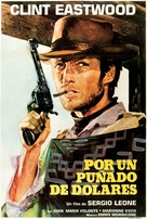 Per qualche dollaro in più - Argentinian Movie Poster (xs thumbnail)