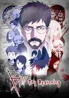 """B: The Beginning"" - Japanese Movie Cover (xs thumbnail)"