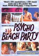 Psycho Beach Party - DVD cover (xs thumbnail)