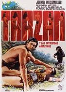 Tarzan and the Amazons - Spanish Movie Poster (xs thumbnail)