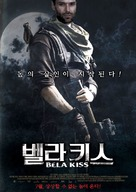 Bela Kiss: Prologue - South Korean Movie Poster (xs thumbnail)