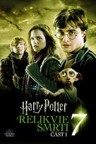 Harry Potter and the Deathly Hallows: Part I - Czech Movie Cover (xs thumbnail)
