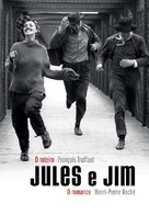 Jules Et Jim - French Movie Cover (xs thumbnail)