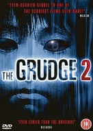 Ju-on: The Grudge 2 - British DVD cover (xs thumbnail)