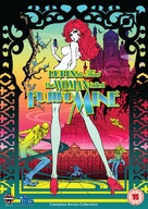 """Lupin the Third: A Woman Called Fujiko Mine"" - British DVD movie cover (xs thumbnail)"