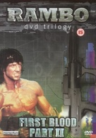 Rambo: First Blood Part II - British DVD movie cover (xs thumbnail)