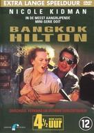 """Bangkok Hilton"" - Belgian DVD cover (xs thumbnail)"
