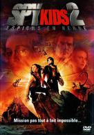 Spy Kids 2 - French DVD movie cover (xs thumbnail)