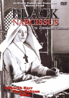 Black Narcissus - German DVD cover (xs thumbnail)