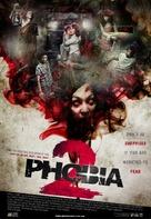 Ha phraeng - Malaysian Movie Poster (xs thumbnail)