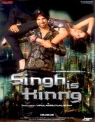 Singh Is Kinng - Indian Movie Poster (xs thumbnail)