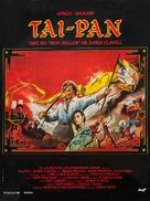 Tai-Pan - French Movie Poster (xs thumbnail)