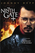 The Ninth Gate - Movie Cover (xs thumbnail)