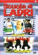 Scuola di ladri - Italian DVD cover (xs thumbnail)