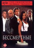 The Immortals - Russian DVD cover (xs thumbnail)