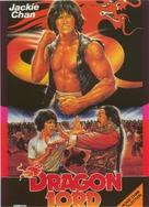 Dragon Lord - German Movie Cover (xs thumbnail)