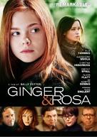 Ginger & Rosa - DVD cover (xs thumbnail)