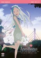 """""""Ano hi mita hana no namae o bokutachi wa mada shiranai."""" - Italian DVD cover (xs thumbnail)"""