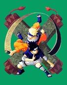 """""""Naruto"""" - Japanese poster (xs thumbnail)"""