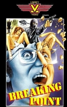 Breaking Point - French VHS cover (xs thumbnail)