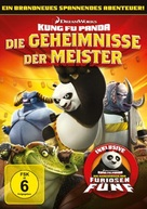 Kung Fu Panda: Secrets of the Masters - German DVD movie cover (xs thumbnail)