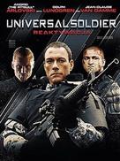 Universal Soldier: Regeneration - Polish Movie Cover (xs thumbnail)