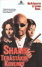A Low Down Dirty Shame - Finnish VHS movie cover (xs thumbnail)