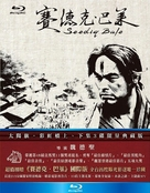 Seediq Bale - Taiwanese Movie Cover (xs thumbnail)