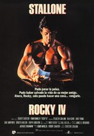 Rocky IV - Spanish Movie Poster (xs thumbnail)