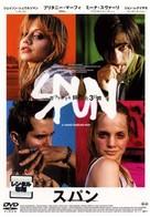 Spun - Japanese DVD cover (xs thumbnail)