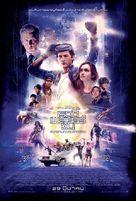 Ready Player One - Thai Movie Poster (xs thumbnail)