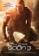 Riddick - Thai Movie Poster (xs thumbnail)
