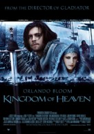 Kingdom of Heaven - Belgian Movie Poster (xs thumbnail)