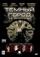 Dark City - Russian DVD cover (xs thumbnail)