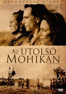 The Last of the Mohicans - Hungarian DVD movie cover (xs thumbnail)