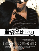 Falling Overnight - South Korean Movie Poster (xs thumbnail)