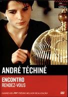 Rendez-vous - Portuguese Movie Cover (xs thumbnail)