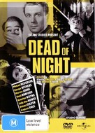 Dead of Night - Australian DVD cover (xs thumbnail)