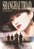 Yao a yao yao dao waipo qiao - Movie Poster (xs thumbnail)